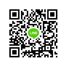 浩域實業LINE